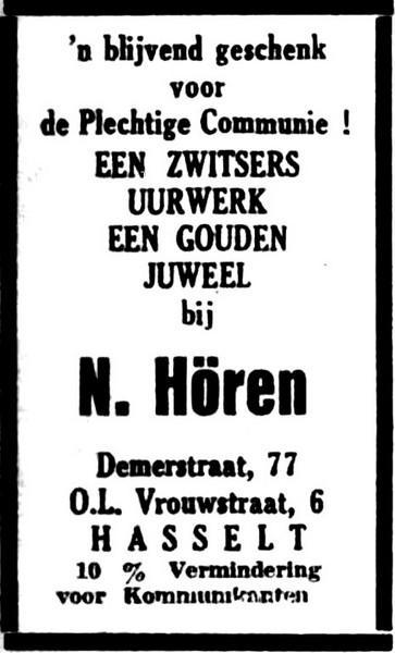 """Advertentie 'Juwelen - uurwerken N. Hören"""", Demerstraat 77 en Onze-Lieve-Vrouwstraat 6 (uit: Het Belang van Limburg, 10-04-1957, p. 4)"""