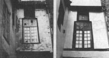 Links een deel van het gebouw boven de poort voor de restauratie. Ernaast hetzelfde detail na de behandeling. (uit: De Pasteye: «Mooiste huis van Hasselt» (1977))