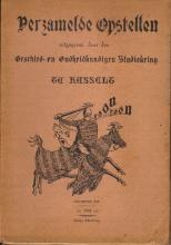 Titelblad 'Verzamelde Opstellen', 1941