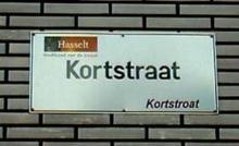 Straatnaambord Kortstraat